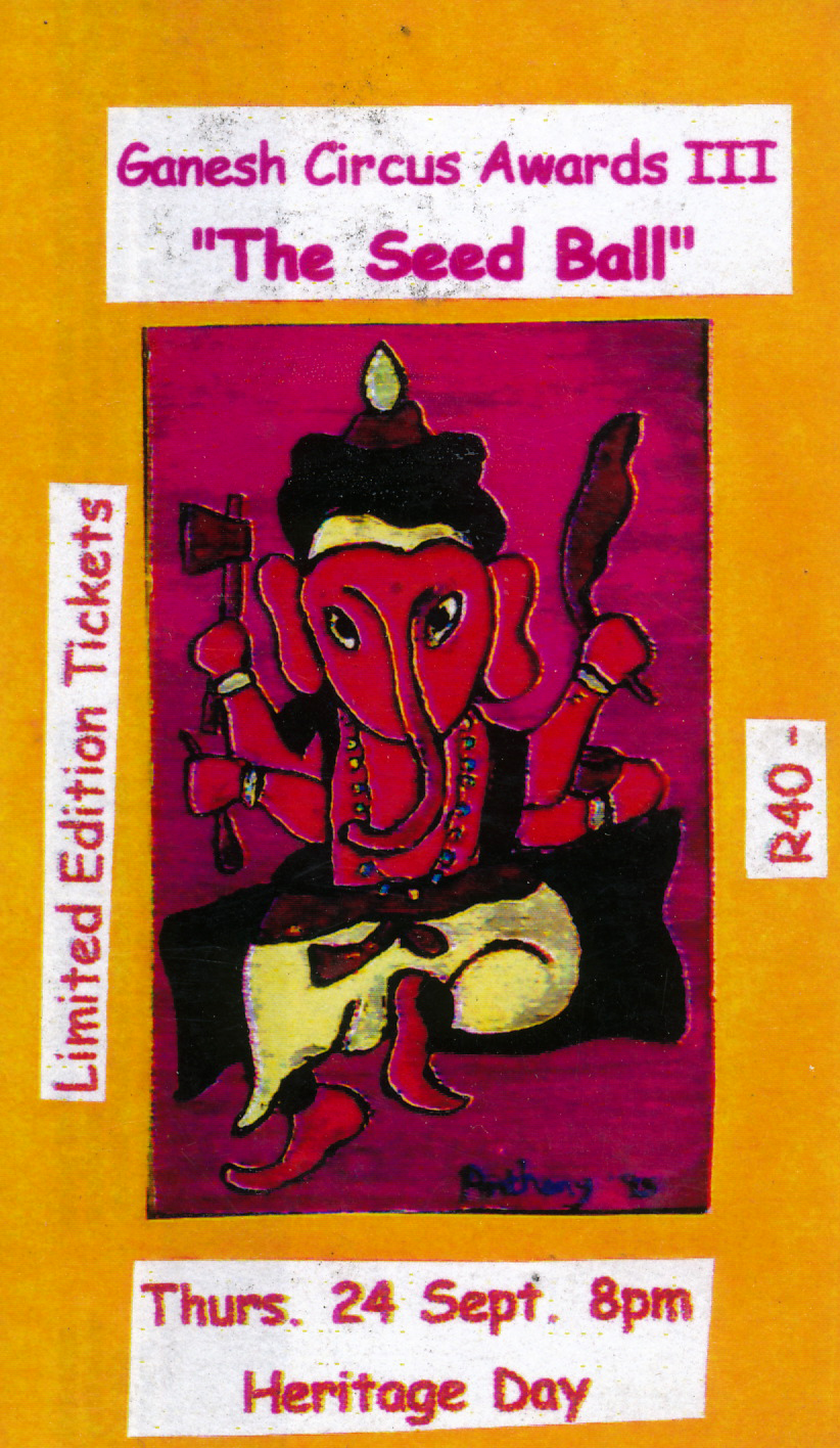 Ganesh from Ant__0052